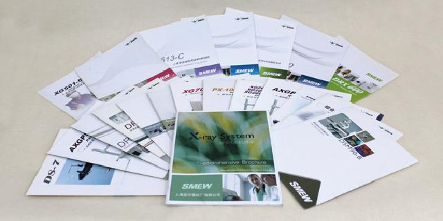 金山区宣传画册印刷哪家便宜,画册印刷