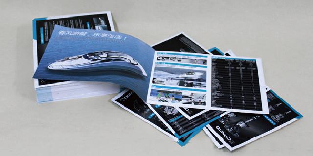 嘉定区正规画册印刷原厂家,画册印刷