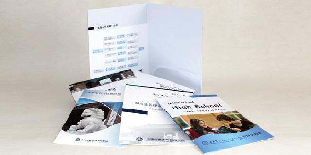 青浦区锁线胶装画册印刷时间快,画册印刷
