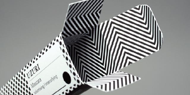金山区牛皮纸包装盒价格便宜,包装盒