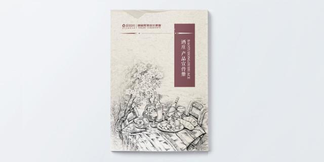崇明区房地产画册排版,画册