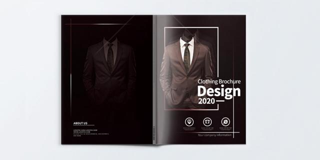 虹口区宣传画册设计,画册