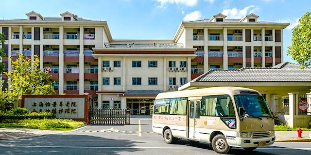 上海市崇明區護理院費用 推薦咨詢「上海金色怡養養老服務供應」