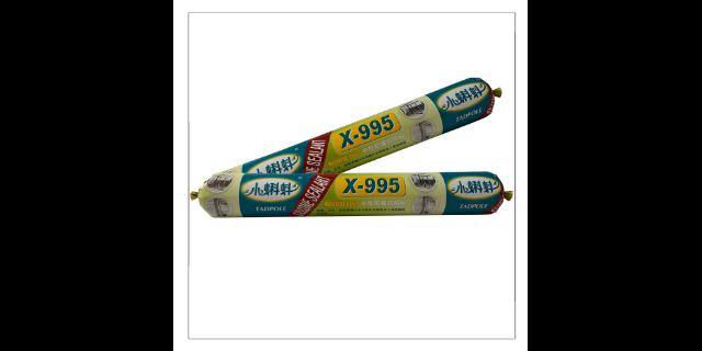 江西厂家聚氨酯泡沫填缝剂/发泡剂性能 诚信为本「上海金鼠有机硅供应」