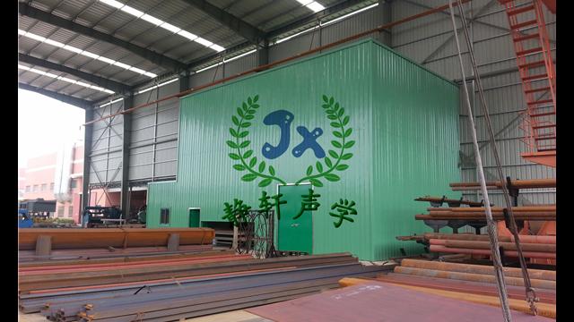 杨浦区高速隔音板品牌,隔音板