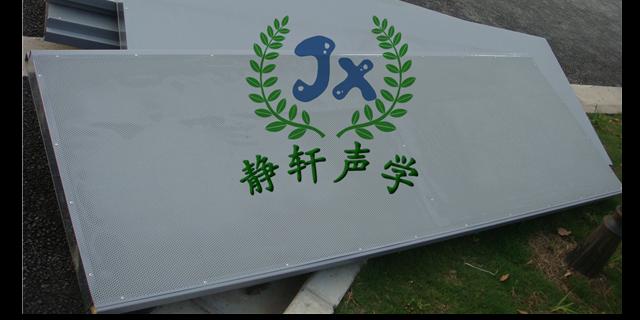 青浦区高速隔音墙生产厂家,隔音墙
