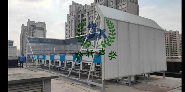 江西窗式空调机噪音治理公司 服务至上「上海静轩声学工程供应」