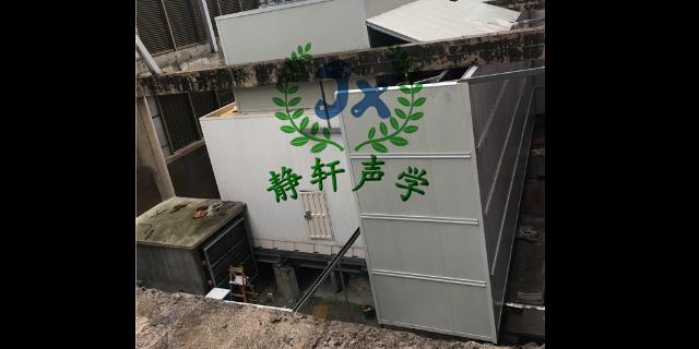 浙江冷卻塔隔聲設備供應 誠信服務「上海靜軒聲學工程供應」