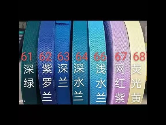 尼龙编织带厂家「上海今赞箱包辅料供应」