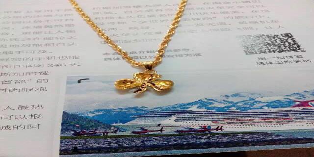 上海买卖黄金变现 服务为先 上海金子福珠宝供应