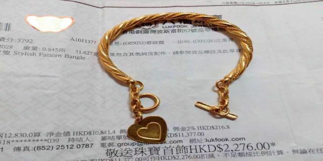 徐汇区老凤祥黄金回收上门 服务至上 上海金子福珠宝供应