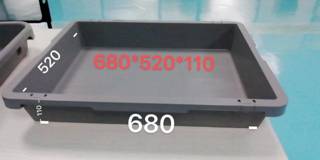 山東航空托盤回收 歡迎咨詢「上海積榮塑料托盤供應」