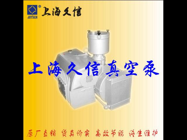 鎮江靜音真空泵 推薦咨詢「上海久信機電設備制造供應」