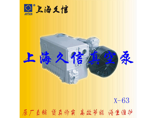 石家庄滑阀式机械真空泵 来电咨询 上海久信机电设备制造供应
