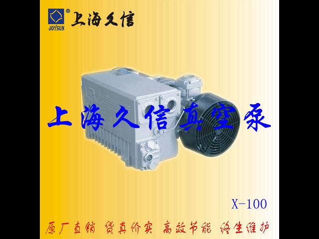 船用真空泵制造厂家 推荐咨询 上海久信机电设备制造供应