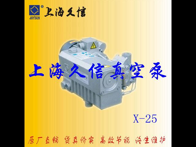 衢州食品真空泵�S 上海久信�C��O�渲圃旃��