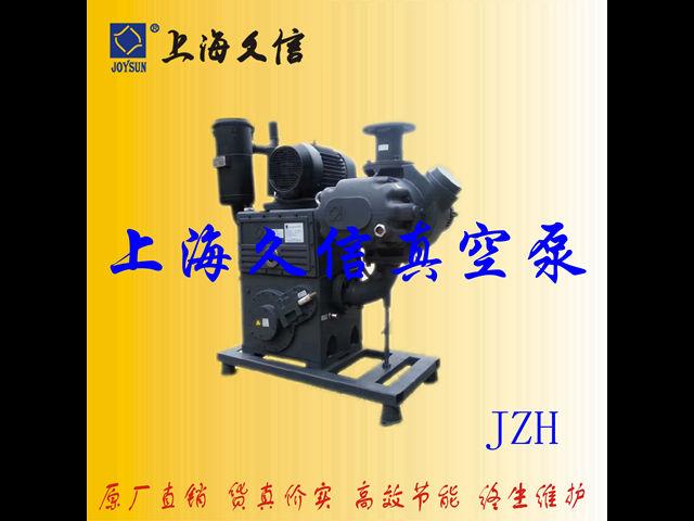 太原真空吸污泵 信息推薦「上海久信機電設備制造供應」