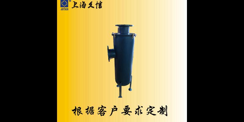 苏州过滤器厂 来电咨询 上海久信机电设备制造供应