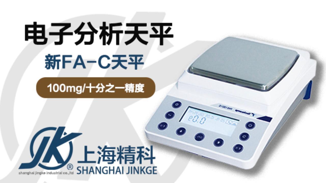 四川FA电子天平信誉品牌,电子天平