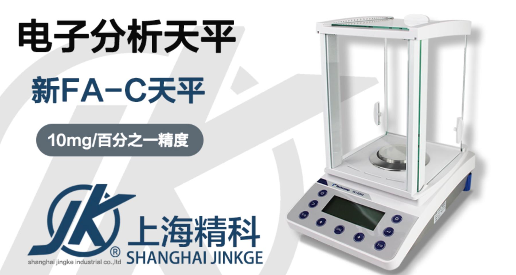 天津1mg电子天平厂家供应,电子天平