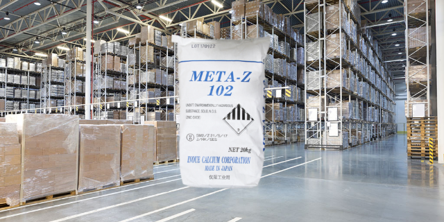 上海包覆型活性氧化锌专业销售公司 值得信赖 上海乔迪化工供应