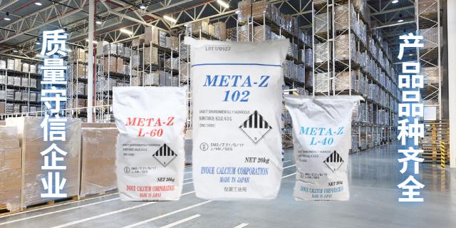质量可靠活性氧化锌 诚信服务 上海乔迪化工供应