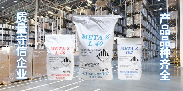 日本质量可靠活性氧化锌的基本参数 服务至上 上海乔迪化工供应