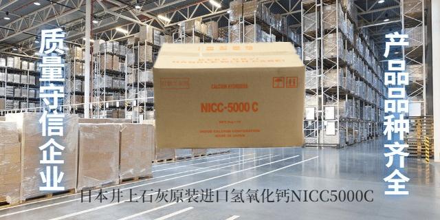 中国医药用 氢氧化钙的基本参数 欢迎来电 上海乔迪化工供应