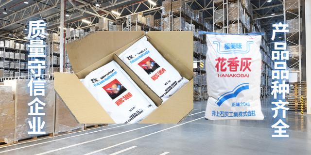 日本医药用 氢氧化钙的基本参数 推荐咨询 上海乔迪化工供应