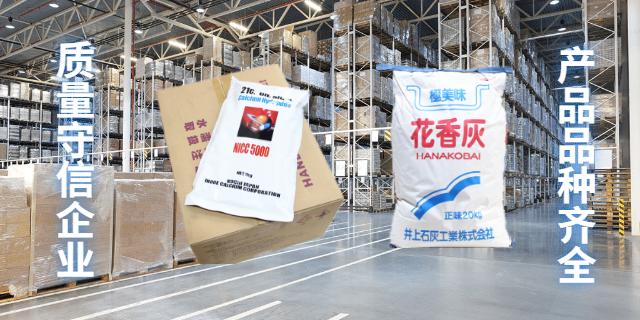 中國井上石灰氫氧化鈣銷售公司 歡迎來電 上海喬迪化工供應;