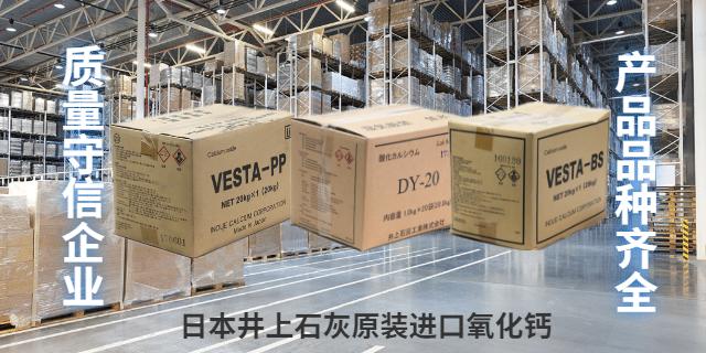 中國性價比高的氧化鈣的使用 來電咨詢「上海喬迪化工供應」