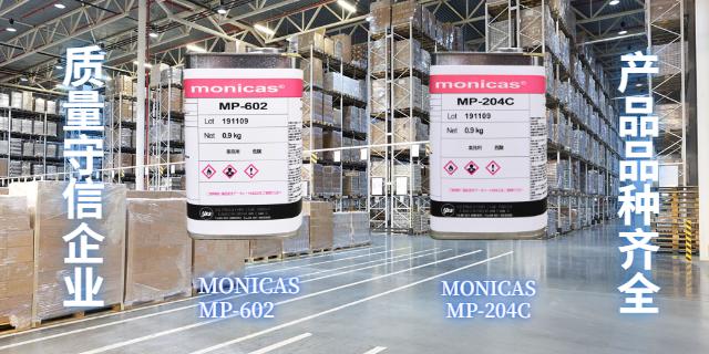 日本耐冷冻液粘合剂MONICAS MP-510 服务为先 上海乔迪化工供应
