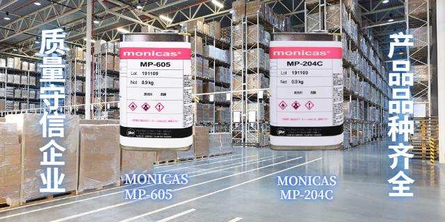 日本进口粘合剂销售 诚信为本 上海乔迪化工供应