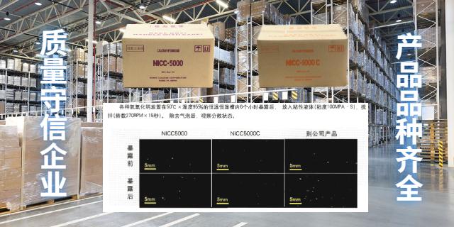 日本井上石灰氢氧化钙哪家好 诚信为本 上海乔迪化工供应