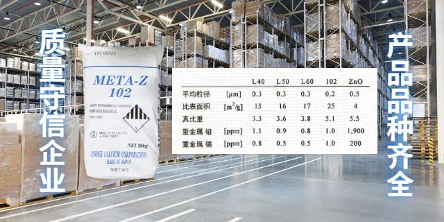 质量好的活性氧化锌的保存 贴心服务 上海乔迪化工供应
