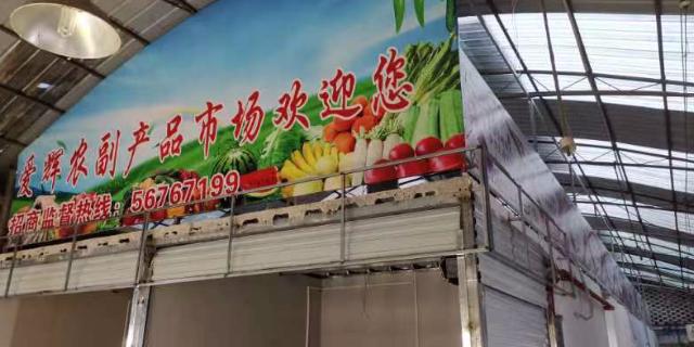 上海小吃店广告牌「上海隽祺广告供应」