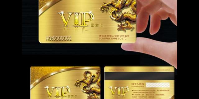 上海名片制作公司「上海雋祺廣告供應」