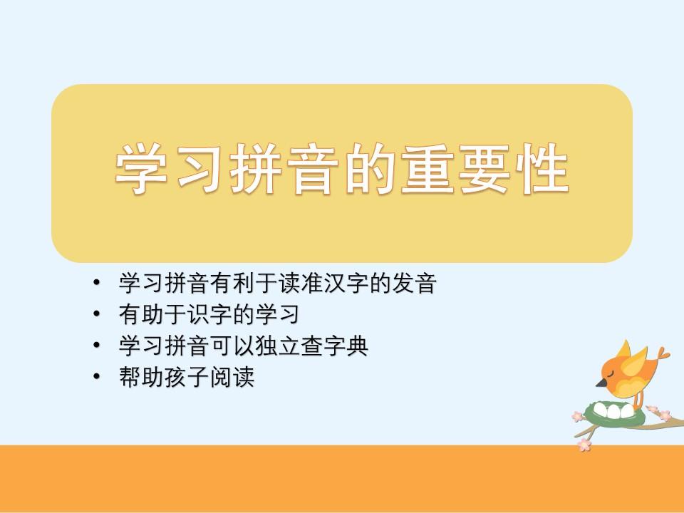 黑龙江定制双语培训收购价格「上海嘉士堡教育供」