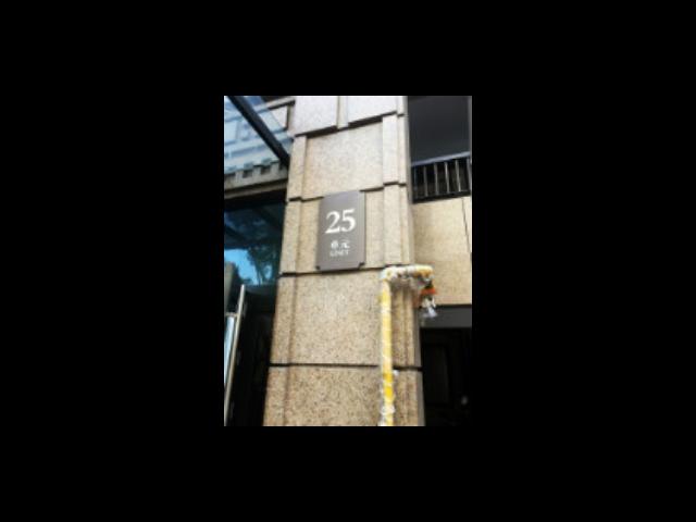 徐州停车场标牌设计公司推荐「上海精狮广告供应」