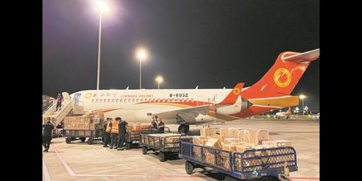 寧波空運至康斯坦薩 創造輝煌「上海久爍供應鏈管理供應」