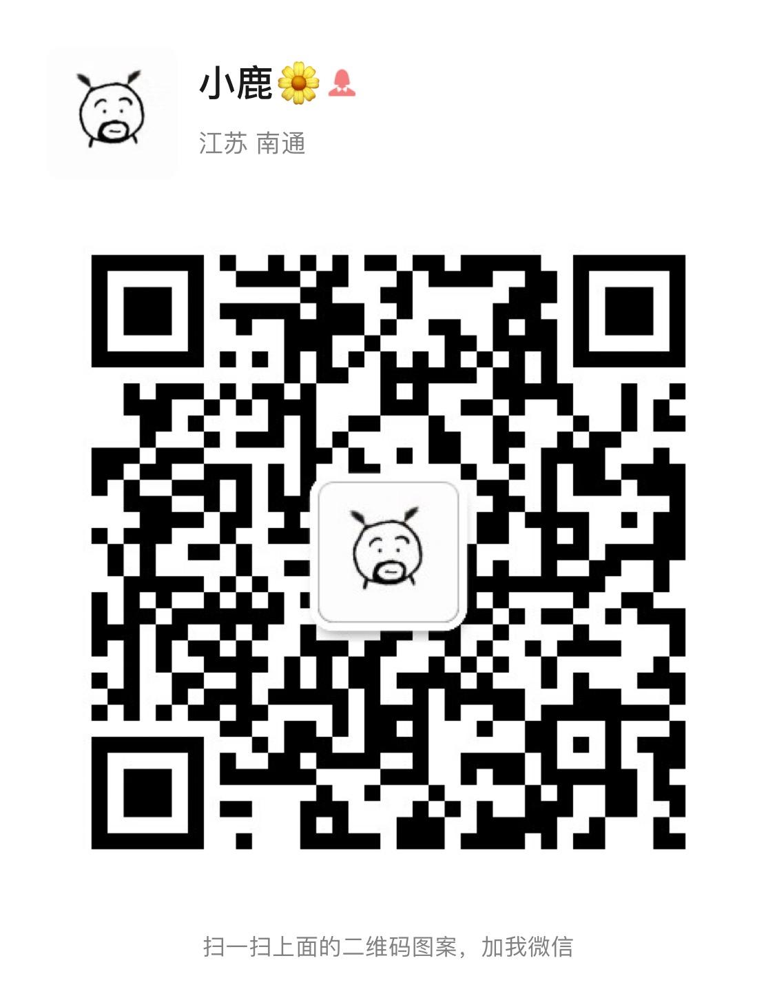 江苏砺彩砂品新材料有限公司