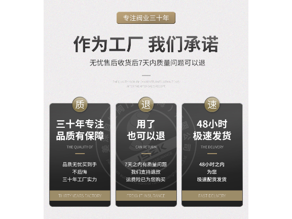 广州低温电动蝶阀售价