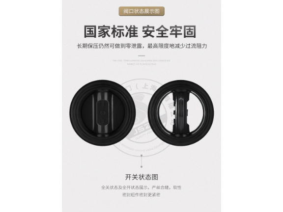 武汉食品级电动蝶阀厂商