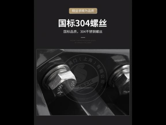 北京大口径电动蝶阀,电动蝶阀