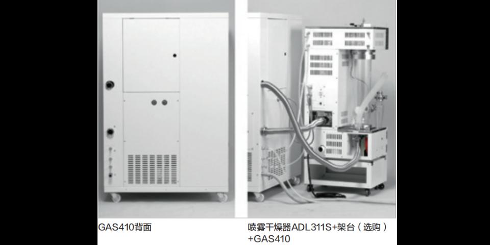 上海有機溶劑回收裝置噴霧干燥儀簡介 服務至上「浚和儀器供應」