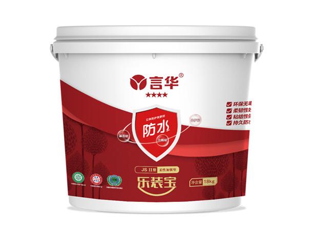 上海无污染防水涂料询问报价