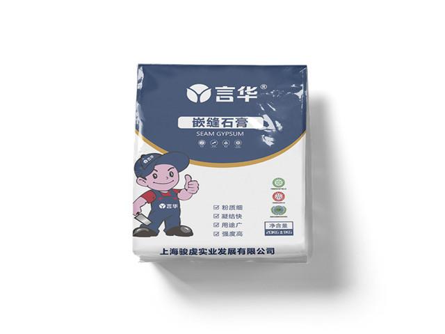 闵行区无污染防水涂料销售电话