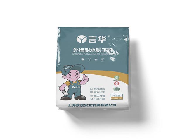 杨浦区室内防水涂料市面价
