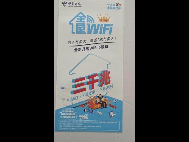 寫字樓寬帶辦理廠家 誠信經營「上海具速通訊器材供應」