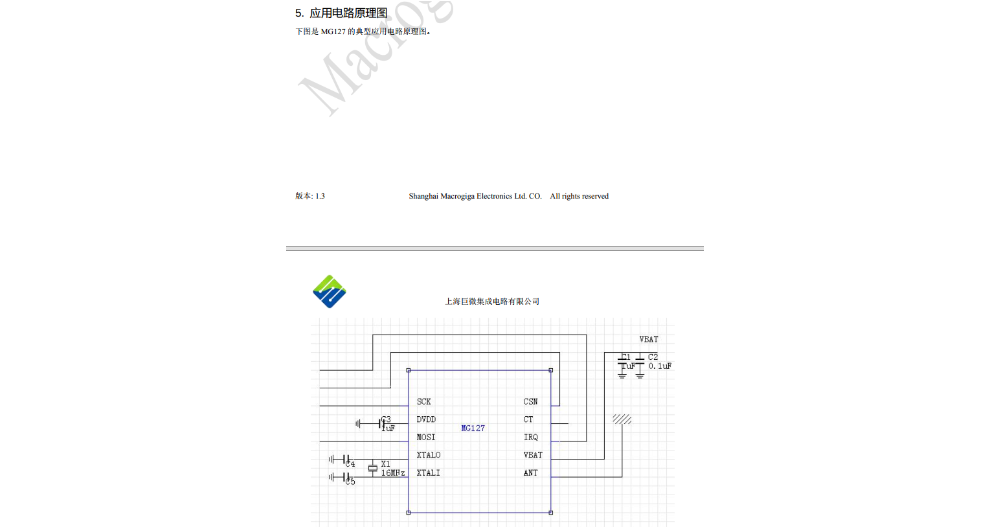江苏美容仪蓝牙芯片原厂
